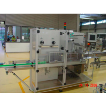 Buy used Stretch wrapping machine for single or multiple packages using PE film